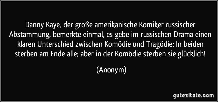 danny kaye, der große amerikanische komiker russischer